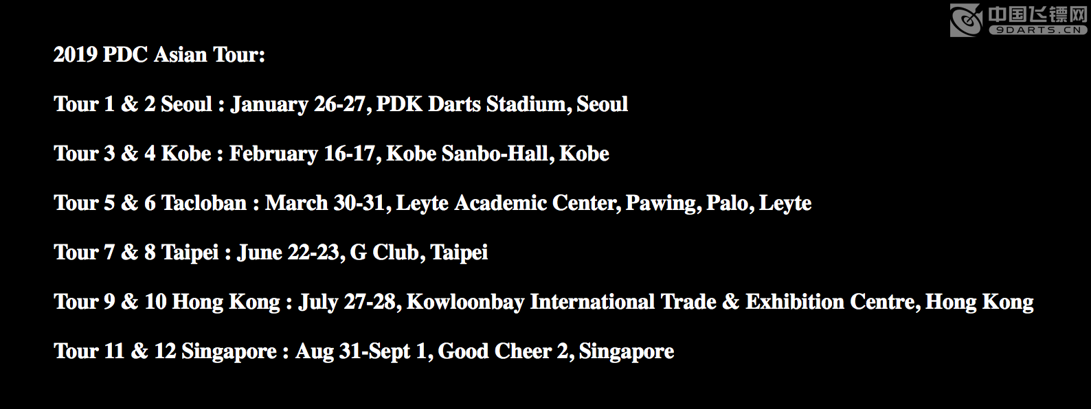 2019 PDC Asian Tour.png