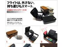 CAMEO LOUNGE DARTS CASE EX 4色限定飞镖包